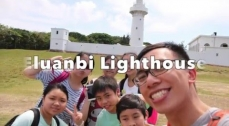 S1 Taiwan Kenting Sustainable Development Study Tour 2016
