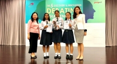 5th Discovery & Innovation Debating Challenge 2017