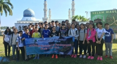 S2 Sabah Sustainable Development Study Tour