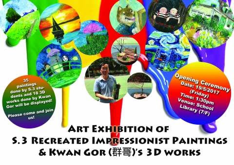 __art exhibition opening poster_updated