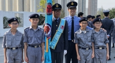 Hong Kong Air Cadet Corps— Passing Out Ceremony